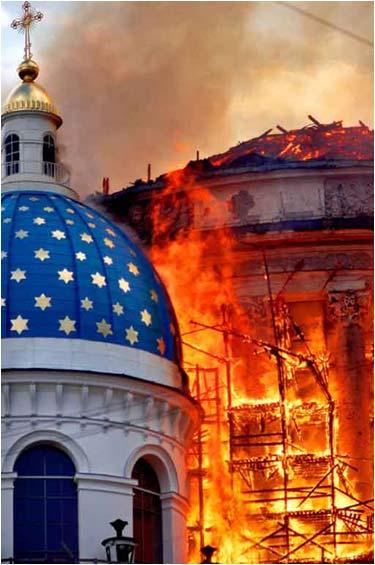 Свято-троицкий «православный» Собор московской патриархии в Санкт-Петербурге