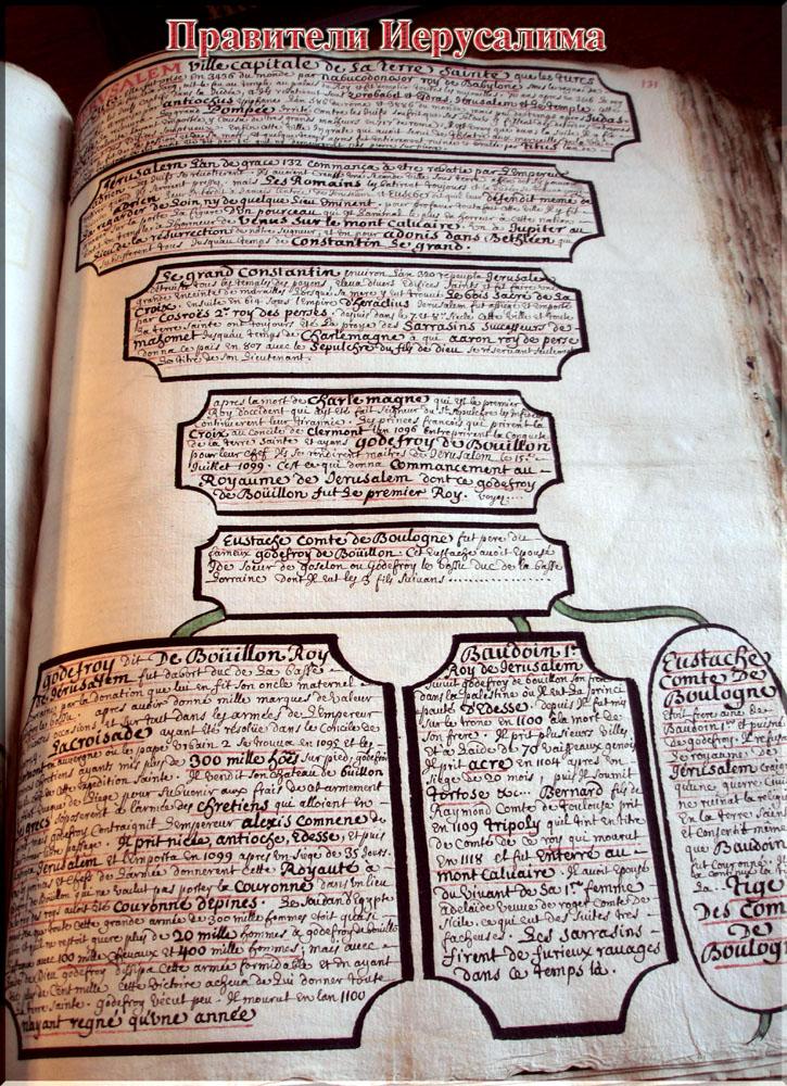 манускрипт, Константин Великий, Византия