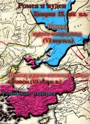 Николай Левашов. Несущий радость миру (Радомир)